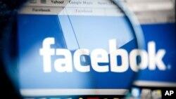Se estima que en la oferta inicial Facebook recaude alrededor de $5.000 millones de dólares.
