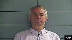 """Ông Paul """"Doug"""" Peter bị bắt ở Louisville, Kentucky"""
