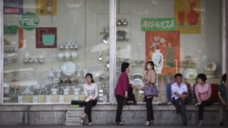 [주간 RFA 소식 오디오] 북한 스위스 고급시계 수입 5월 이후 중단