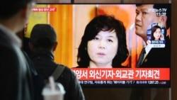 """[주간 뉴스 포커스] 북 """"김정은, 미국과 비핵화 대화와 핵·미사일 시험 재개 여부 곧 결정할 것...폼페오 """"북한과의 대화 지속 희망"""""""