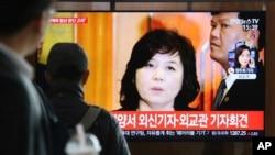 Orang-orang menyaksikan berita yang menyiarkan foto Wakil Menteri Luar Negeri Korea Utara Choe Son Hui, di sebuah layar televisi di Stasiun Kereta Seoul di Seoul, Korea Selatan, 15 Maret 2019.