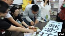 香港刘霞关注组4月1日为刘霞庆祝生日