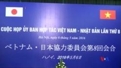 2016-05-06 美國之音視頻新聞: 日本和越南外長談南中國海問題