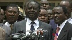 2017-09-01 美國之音視頻新聞: 肯尼亞最高法院取消總統選舉結果 (粵語)
