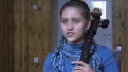 看天下: 阿富汗青少年音乐家来美演出