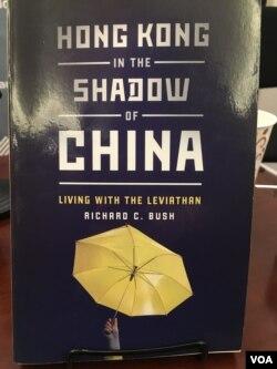 卜睿哲新书封面:中国阴影下的香港 (美国钟辰芳拍摄)