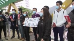 """香港醫護工會罷工 抗議政府拒絕""""全面封關"""""""