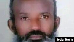 Obboo Addunyaa Magarsaa 'abbaa gurraachaa' bara 1976 asi hidhamumatti jira 'namoota dhiiga nuu lolaasan haa yaadannuu'