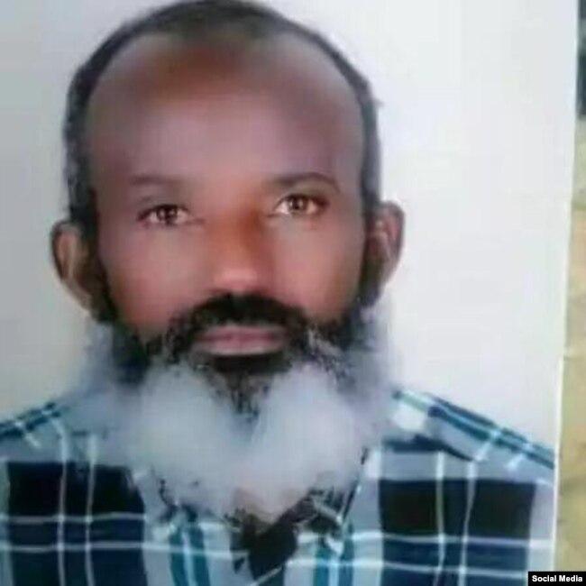 Obboo Addunyaa Magarsaa bara 1976 asi hidhamumatti jira 'namoota dhiiga nuu lolaasan haa yaadannuu'