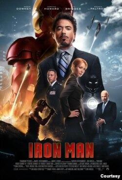 سن 2008 میں مارول سنیمیٹک یونی ورس کی بنیاد 'آئرن مین' سے رکھی گئی تھی۔