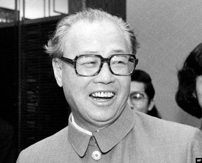 FILE - China's then-Premier Zhao Ziyang smiles at a reception during a visit to Washington, Jan. 11, 1984.