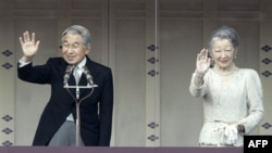 Nhật Hoàng Akihito và Hoàng hậu Michiko.