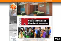 切斯特厄普兰学区网站主页(网站截图)。