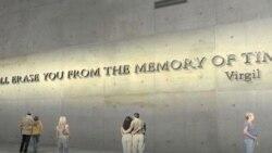 Рештки жертв терактів 11-го вересня - у музеї