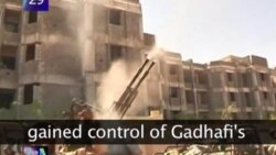VOA60 BREAKING NEWS - Gadhafi Killed, Reports