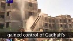 VOA60 BREAKING NEWS - Gadhafi Killed, Reports
