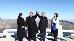 VOA连线(李逸华):韩朝峰会正式落幕,美议员盼朝鲜采取去核化具体行动