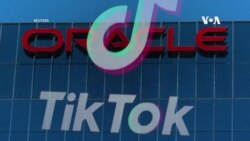 TikTok限令即將生效 字節跳動據信選擇甲骨文管理美國數據