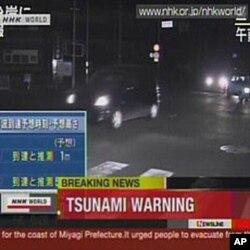 日本东北部发生强烈余震导致发出海啸警报
