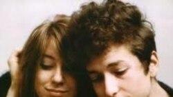 درگذشت زنی که انگیزه ساختن ترانه های اولیه باب دیلن بود