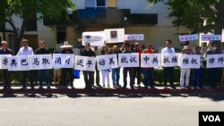 2015年7月12日洛杉矶中国总领馆前声援中国律师的抗议队伍 (美国之音国符拍摄)