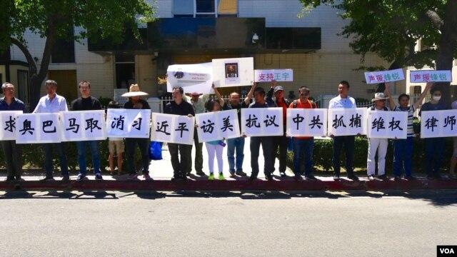 中共镇压维权律师人数达265 (20150803)