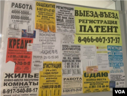 Job and rental ads stipulating for Slavs only are posted in Moscow. (J.Dettmer/VOA)