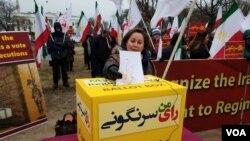 تجمع مقابل کاخ سفید برای تحریم انتخابات ایران