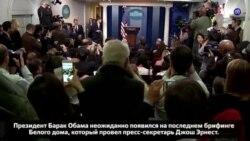 Новости США за 60 секунд - 17 января 2017
