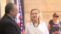 克林頓會晤以巴官員討論和平進程