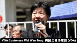 香港公民黨前立法會議員余若薇呼籲當局成立獨立調查委員會,調查反送中運動背後的所有問題。(攝影:美國之音湯惠芸)