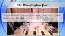 مذاکرات اتمی در مطبوعات آمریکا