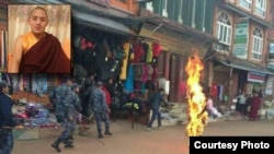 A monk self-immolated in Nepal February 13, 2013