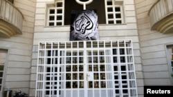 Al Jazeera's office is seen after it was shutdown in Baghdad, Iraq, May 12, 2016.