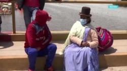 Число зараженных коронавирусом в странах Южной Америки превысило тысячу человек