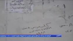 قاچاق «کلیه» ایرانی ها به بیماران خارجی، پای وزارت اطلاعات را به میان کشید