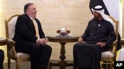 این دیدار روز شنبه در ابوظبی انجام شد.