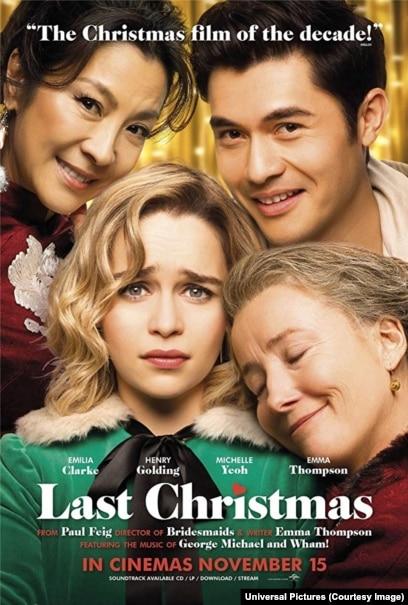 คุยหนัง – Last Christmas รักใสใสกลิ่นอายเบร็กซิต