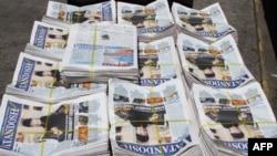 """Nyu-Yorkdagi o'zbek matbuoti: """"Vatandosh"""" gazetasi, """"Uzbegim"""" jurnali"""