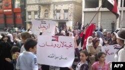 Phụ nữ và trẻ em Syria biểu tình chống chế độ của Tổng thống Bashar Assad