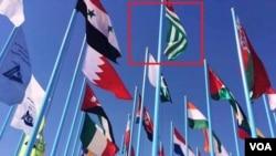 სეპარატისტთა დროშა დამასკოს საერთაშორისო ბაზრობაზე