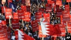 Malefu ya waandamanaji wa Bahrain