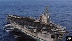 ກໍ່າປັ່ນບັນທຸກເຮືອບິນ USS Ronald Reagan