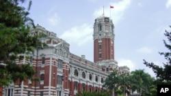 位于台湾台北市博爱特区的台湾总统府