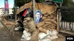 首都大馬士革外圍