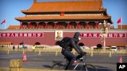 时事大家谈:后疫情时代,中国与西方关系迎来拐点?