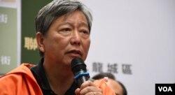 香港工黨前立法會議員李卓人(美國之音湯惠芸攝)