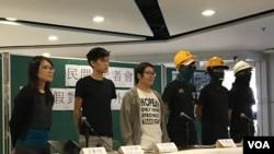 香港反送中示威人士2019年8月29日召集記者會。(美國之音黎堡攝)