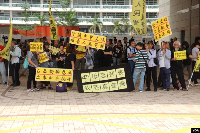 西九龙法庭外2019年4月9日支持占中运动领导人的呐喊者(美国之音记者申华拍摄)
