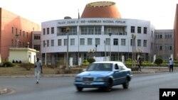 Cidade de Bissau.